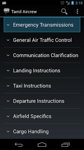 Tamil Aircrew Phrases
