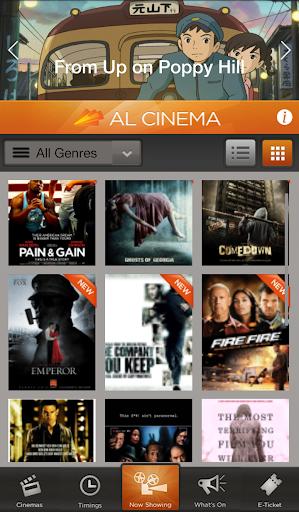 Al Cinema - Qatar