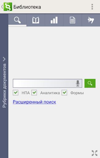 Нормативка.by