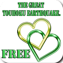 The GreatTouhokuEarthquake[0]. logo