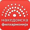 Makedonska Filharmonija