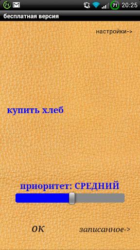 NotePad Full