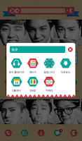 Screenshot of EXO-K DodolTheme ExpansionPack