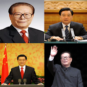 Presidents Of China