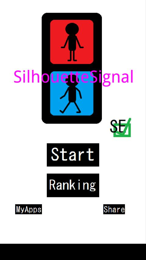 SilhouetteSignal- screenshot