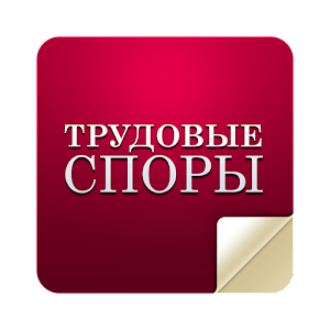 download Тайцзи. Секреты