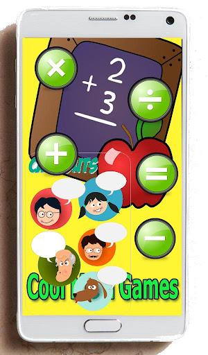 【免費家庭片App】酷最好的數學遊戲-APP點子