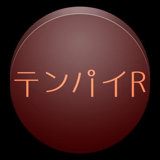 テンパイラッシュ 設定判別 - テンパイラッシュサポート2 博奕 LOGO-玩APPs
