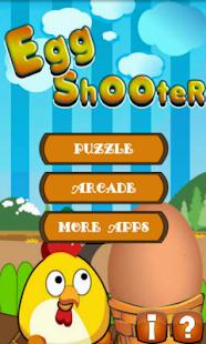 彈珠射手哈啦板- 巴哈姆特 - 哈啦區 - 巴哈姆特電玩資訊站