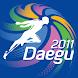 IAAF WCH Daegu 2011