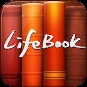 라이프북(LifeBook) : 생명의말씀사 전자책 뷰어