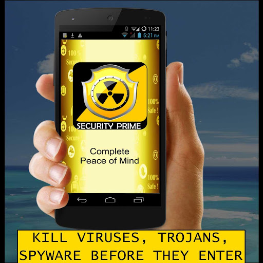 防病毒掃描安全應用