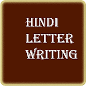 Hindi Letter Writing