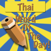 Thai Word Of The Day(FREE)