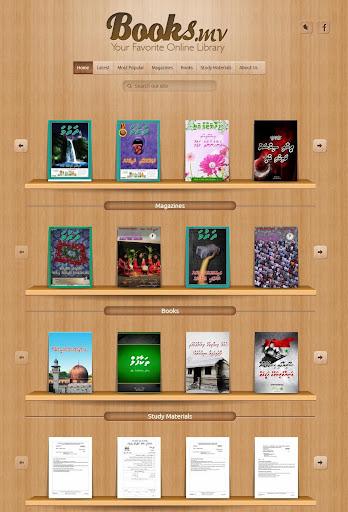 Books.mv