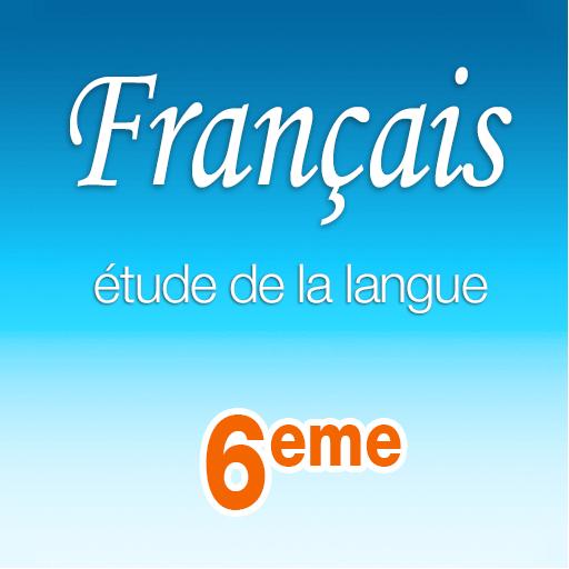FRANÇAIS 6e - 11/12 ans LOGO-APP點子