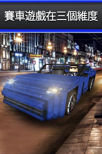 立方汽車勘探 - 賽車遊戲