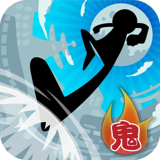 动作の鬼蹴り LOGO-HotApp4Game