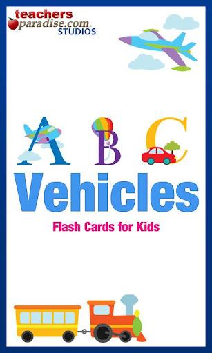 子供いろは車両フラッシュカード