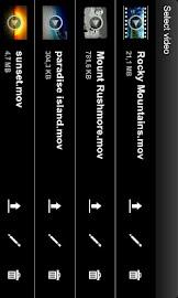 Videocam illusion Pro Screenshot 3