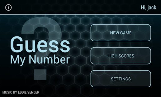 Guess My Number! Puzzle game- screenshot thumbnail