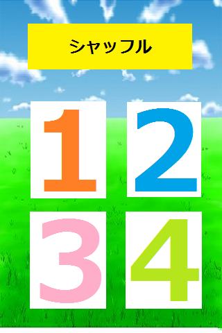 App speak Number education ♪