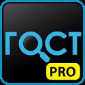 GOST Helper Pro icon