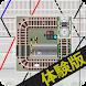 掌内鉄道 猫俣線CTC体験版