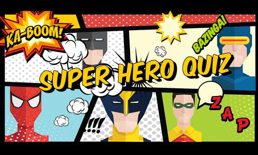 スーパーヒーロークイズゲーム