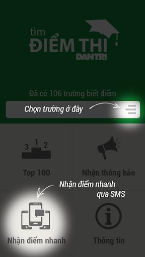 【免費教育App】Tìm điểm thi-APP點子