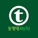 동명대학교 교직원정보 icon