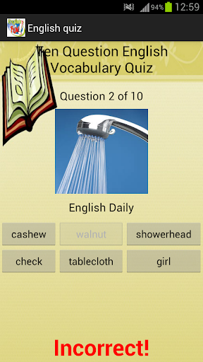 免費個人化App|Quiz English Vocabulary|阿達玩APP
