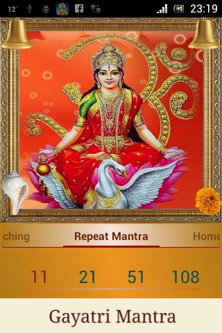 How to download gayatri mantra