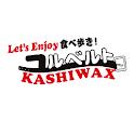 ユルベルト KASHIWAX icon