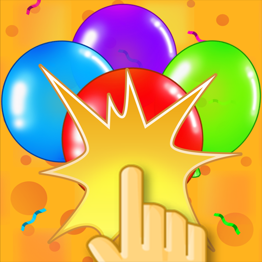 Balloon Pop - Tap and Pop LOGO-APP點子