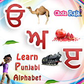 Learn Kids Punjabi Alphabets