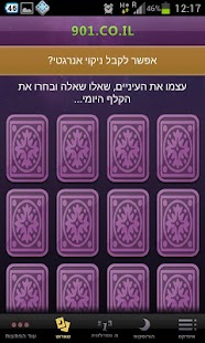 901-horoscope,Tarot,Numerology - screenshot thumbnail