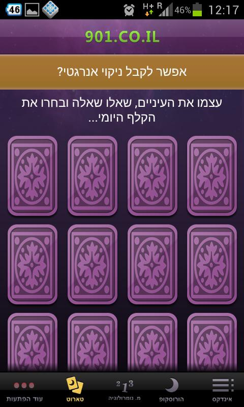 901-horoscope,Tarot,Numerology - screenshot