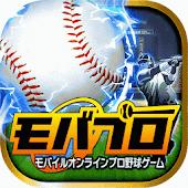 プロ野球ゲーム モバプロ2015 登録無料のカードゲーム