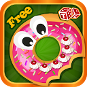 Donut Maker : Cooking Game
