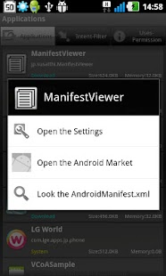 ManifestViewer- screenshot thumbnail