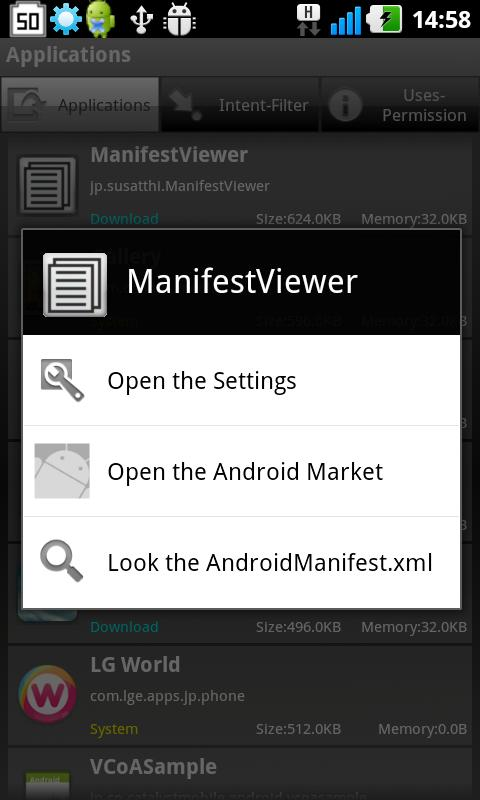 ManifestViewer- screenshot