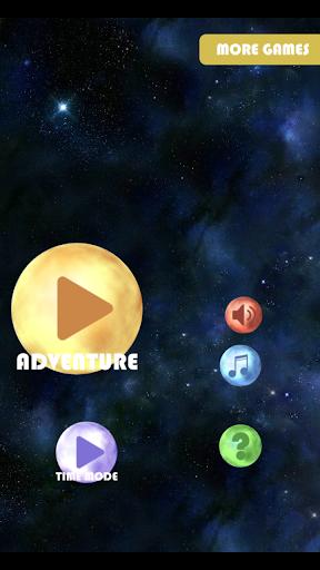 玩免費解謎APP 下載祖瑪太空大冒險 app不用錢 硬是要APP