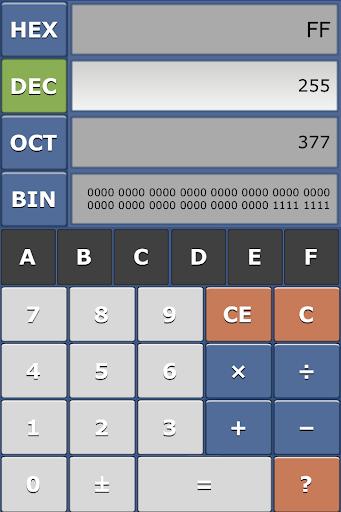 開発者関数電卓 16進数 10進数 8進数 2進数 変換