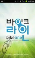 Screenshot of 바이크라인 - 자전거, 배드민턴, 스포츠용품 쇼핑몰