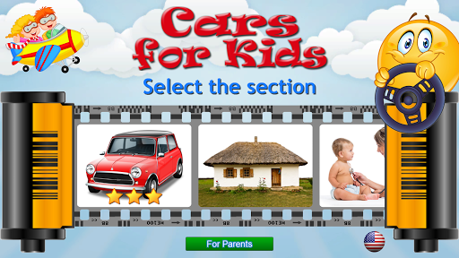 Cars for Kids - flashcard game