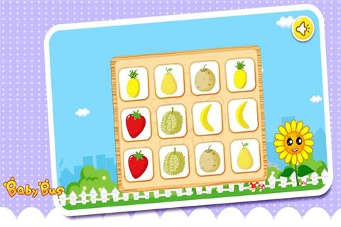 Fruity Matching -BabyBus - screenshot