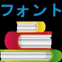 Japanese font - Mantano Reader icon