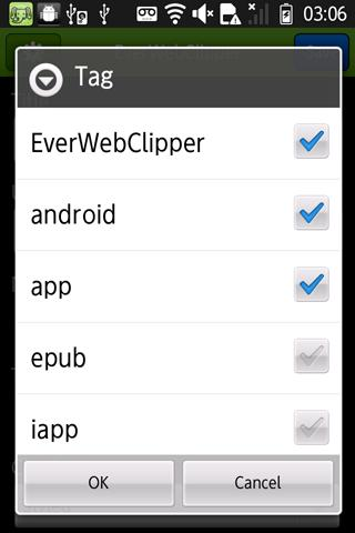 EverWebClipper for Evernote- screenshot
