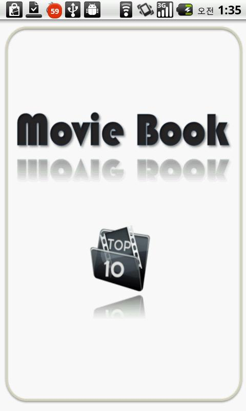 MovieBook - screenshot